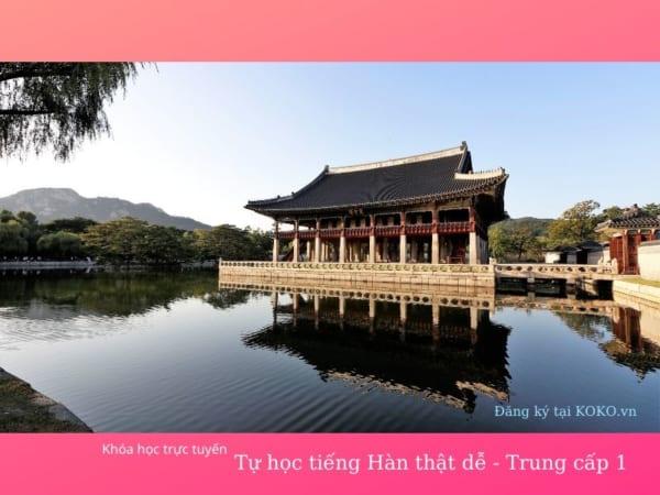 khóa học trực tuyến: Tự học tiếng Hàn thật dễ - Trung cấp 1